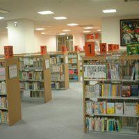七尾市立図書館