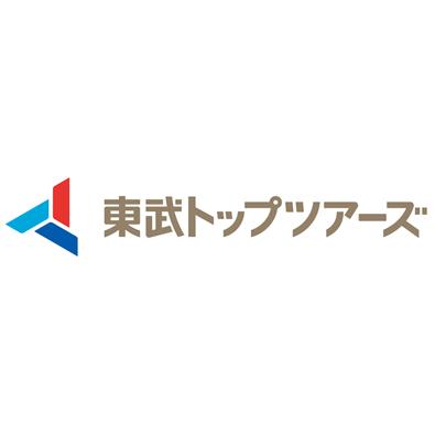 東武トップツアーズ株式会社 七尾支店